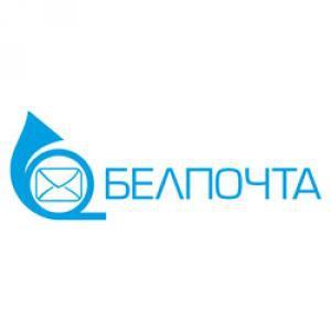 РУП «Белпочта» открыло в Гомеле Центр обслуживания юридических лиц
