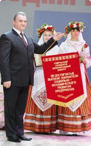 Мэр Гомеля поздравил передовиков