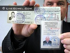 Замена чернобыльских удостоверений