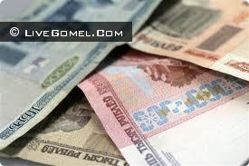 Зарплата на гомельских предприятиях