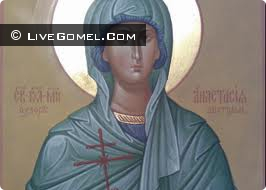Лик святой в Гомеле