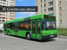Новый 46 маршрут автобуса