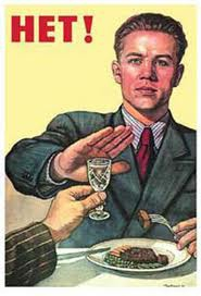 Борьба с нелегальным алкоголем