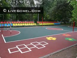 Гомельские дворы станут мини-стадионами