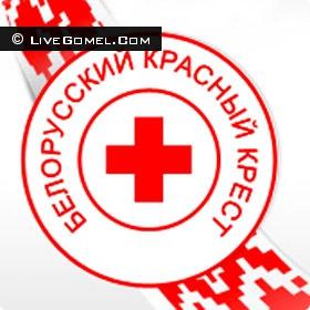 Красный Крест
