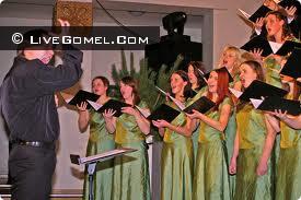 Конкурс духовных оркестром в Гомеле