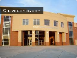 Закрытие школ в Гомеле