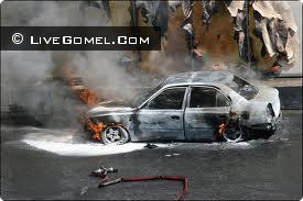 В Гомеле взорвалась припаркованная у дома легковушка