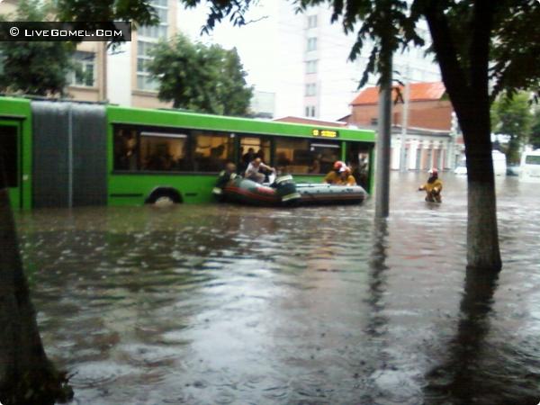 Потоп города Гомель