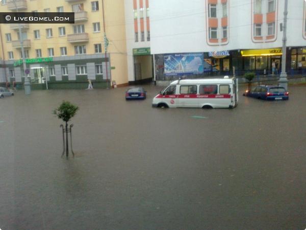 Затопленный Гомель