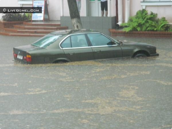 Июльский потоп в Гомеле