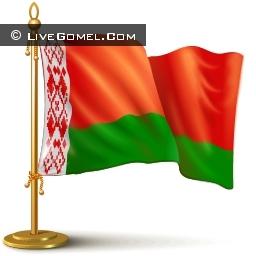 Информация кандидатам в депутаты Палаты представителей Национального собрания РБ