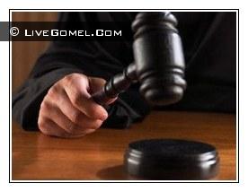 Бывший замдиректора «Гомельского радиозавода» осужден на 4 года