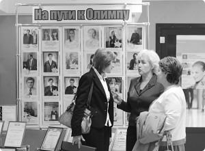 В Гомеле состоялась традиционная августовская педагогическая конференция