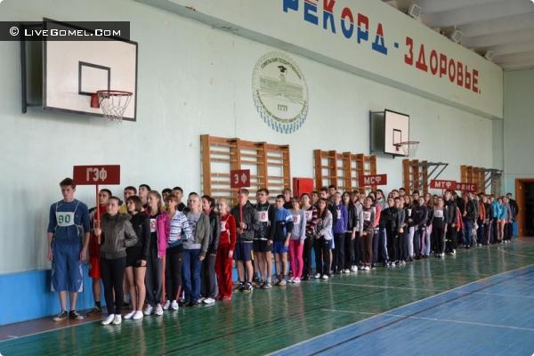 Спортивный зал ГГТУ им. П.О.Сухого