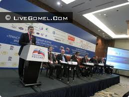 Представители восьми стран примут участие в конференции по еврорегиональному сотрудничеству в Гомеле