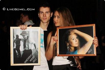 Мисс и Мистер фото БТЭУ – 2012
