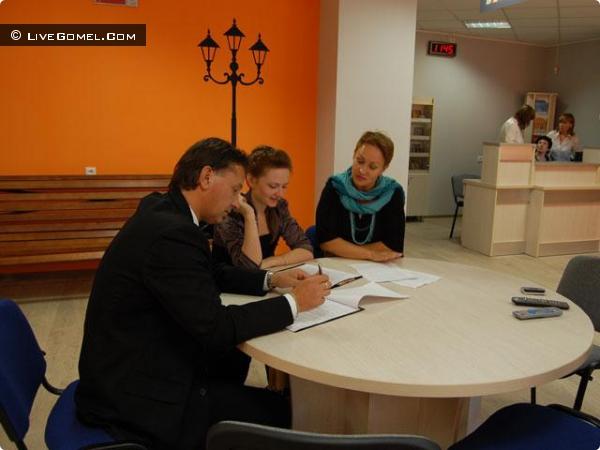Электронная библиотека в Гомеле