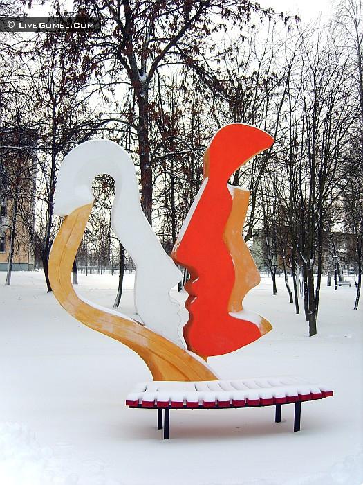 Место для поцелуев в парке Влюбленных
