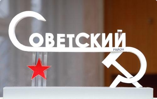 Въездной знак. Виктория Реброва, БелГУТ.