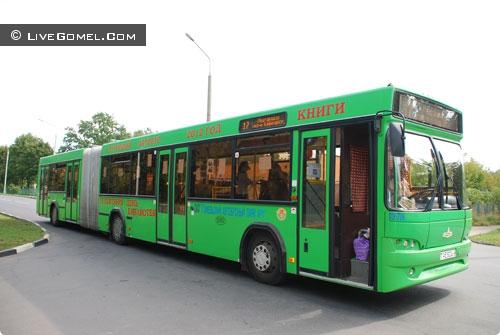 Акция «Читающий автобус»