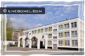 Учреждения образования Гомеля и епархия будут реализовывать научно-просветительские проекты
