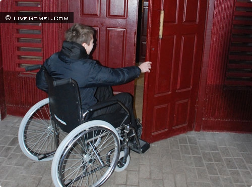 У гомельских инвалидов будет свой дом