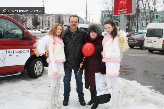 "Акция ""Love-мобиль"" ко Дню Святого Валентина"