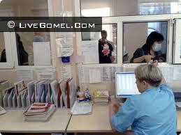Гомельские поликлиники будут работать без выходных