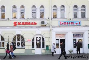 """Магазин """"5 капель"""""""
