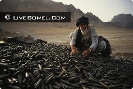 «Афганистан — ты боль моей души»