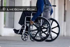 Проект «Рабочее место для инвалида» дает свои плоды