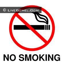 «Забей на сигарету вместе в БРСМ»