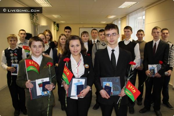 БРСМ День Конституции