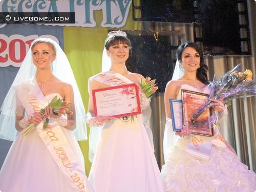 В Гомельском техническом университете имени П.Сухого выбрали принцессу