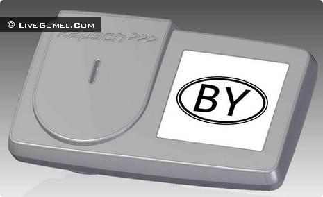 BelToll - электронная плата за проезд