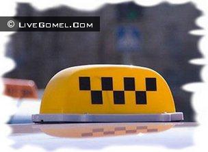 На Гомельщине легальные таксисты приветствуют появление проверяющих