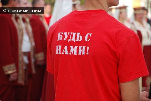 В День единения народов Беларуси и России полку БРСМ прибыло