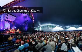 В Гомеле состоится «Европейский международный фестиваль 2013»