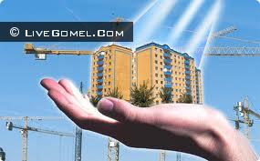 Первое арендное жилье распределено в Гомеле
