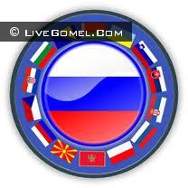 Славянское единство