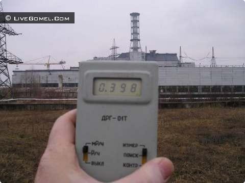27-ая годовщина взрыва на Чернобыльской Атомной Электростанции в Гомеле
