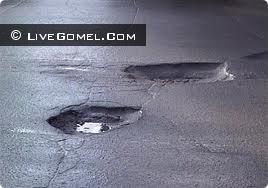 Проблема на гомельских дорогах...