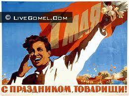 Праздник Труда в Железнодорожном районе