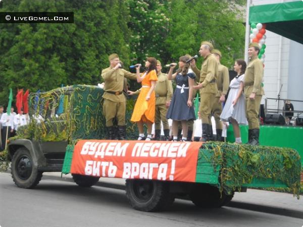 Праздничные мероприятия, посвященные 68-й годовщиной Победы советского народа в Великой Отечественной войне