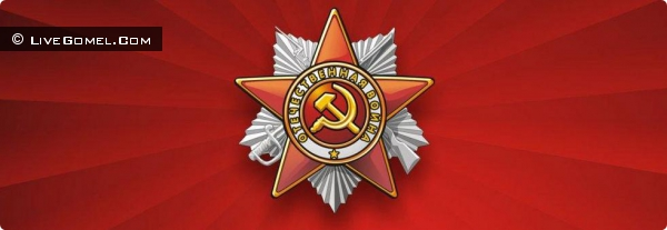 Традиционная встреча Главы администрации О.М.Починка с ветеранами Великой Отечественной войны в гимназии №14