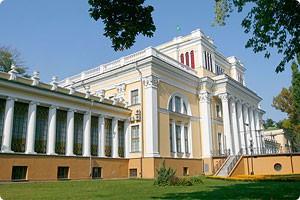 Латиноамериканские мелодии будут звучать 16 мая во дворце Румянцевых-Паскевичей