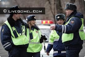 Инспекторы гомельской ГАИ и брянской ГИБДД  в приграничье устроили совместную «облаву»