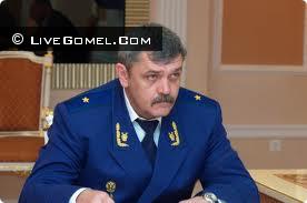 Уголовное дело по отношению должностных лиц Гомельского горисполкома передано прокурору