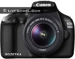 Canon EOS 1100D kit 18-55 DCIII в Гомеле